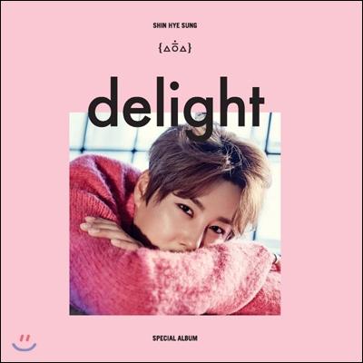 신혜성 - 스페셜앨범 : delight