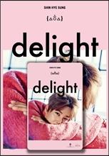 신혜성 - 스페셜앨범 : delight [스마트 뮤직 카드(키노 앨범)]