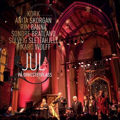 Kringkastningsorkesteret (KORK) - Jul Pa Orkesterplass (Christmas Concert) (오케스트라와 함께 노래하는 크리스마스)