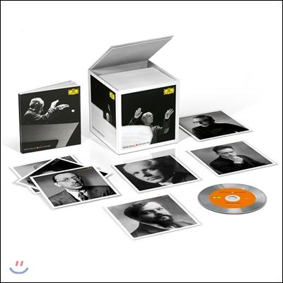 피에르 불레즈 20세기 작품 녹음 전집 [한정반] (Pierre Boulez: 20th Century)