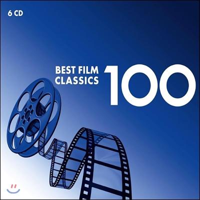 베스트 영화음악 100 (Best Film Classics 100)
