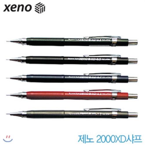 제노 2000XD샤프 (0.3 0.5 0.7 0.9 1.3mm)  낱