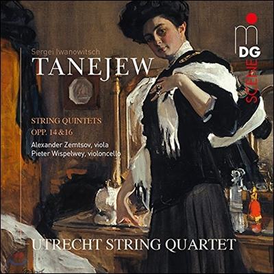 Utrecht String Quartet 타네예프: 현악 오중주 (Tanejew: String Quintets Op. 14 & 16)