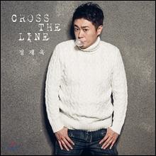 정재욱 - 미니앨범 : Cross The Line