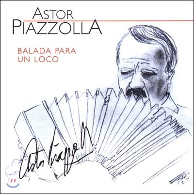 Astor Piazzolla 아스토르 피아졸라 - 광인을 위한 발라드 (Balada Para Un Loco)