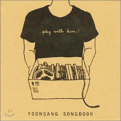 윤상 - Song Book : Play With Him