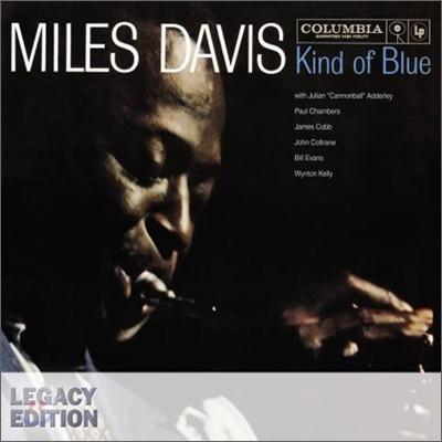Miles Davis - Kind Of Blue (50th Anniversary Legacy Edition) (마일스 데이비스 카인드 오브 블루 50주년 기념반)