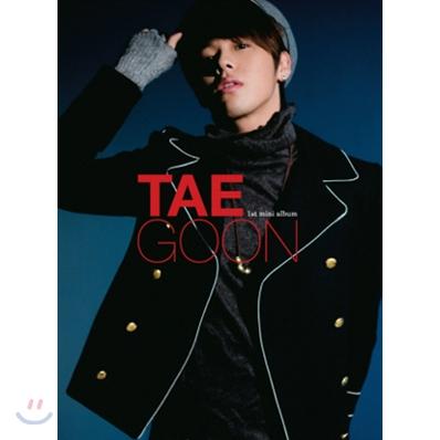 حصريا مغني Tae Goon,أنيدرا