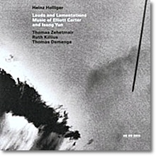 Heinz Holliger 카터 / 윤이상 : 오보에 작품집 (Carter : Oboe Quartet, 4 Lauds For Violin Solo, Isang Yun : Lauds And Lamentations)