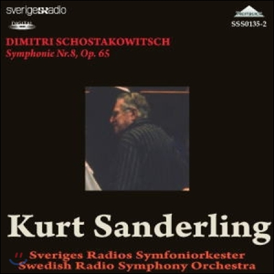 Kurt Sanderling 쇼스타코비치: 교향곡 8번 (Shostakovich: Symphony No.8)