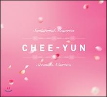김지연의 프로포즈 + 세레나타 노투르노 합본반 (Chee-Yun: Sentimental Memories  & Serenata Notturno)