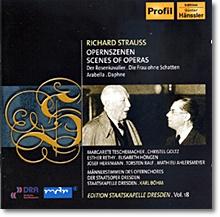 Karl Bohm 슈트라우스: 오페라의 장면들 (Richard Strauss: Opera Scenes)