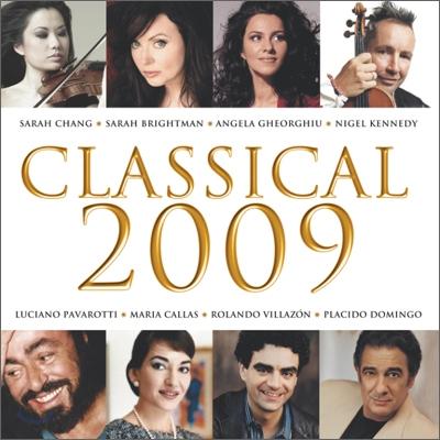 클래식 2009