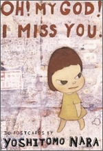 Oh! My God! I Miss You