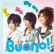 Buono! (����) - Co·No·Mi·Chi Single V