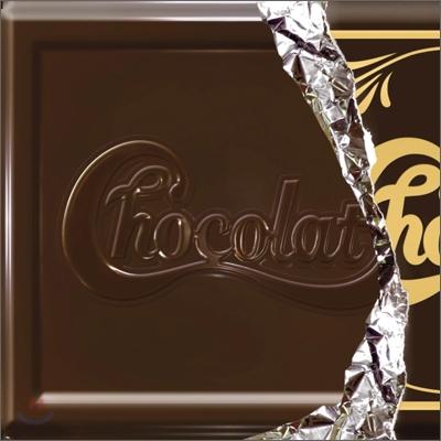 Chocolat (쇼콜라) - Animation Quartet Jiburi