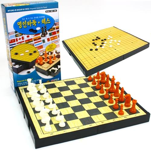 [국내산] 휴대용 명인 자석바둑 및 체스(겸용판)-MC180 /보드게임