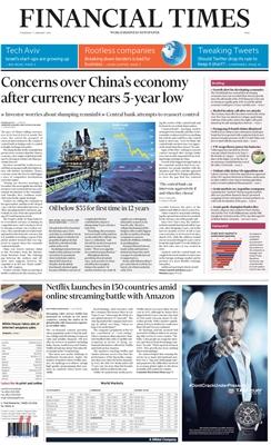 [정기구독] Financial Times (일간) : Print + Digital Edition