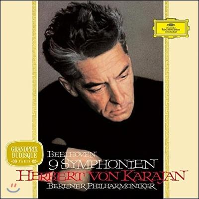 Herbert von Karajan 베토벤: 교향곡 전곡집 (1960년대 녹음) [8LP 박스세트]
