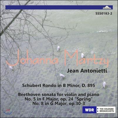 Johanna Martzy ë²íë²¤: ë°ì´ì¬ë¦° ìëí 5ë² 'ë´', 8ë² / ì베르í¸: ë¡ë - ìíë ë§ë¥´ì¹ (Beethoven: Violin Sonatas Op.24 'Spring', Op.30-3 / Schubert: Rondo D895)