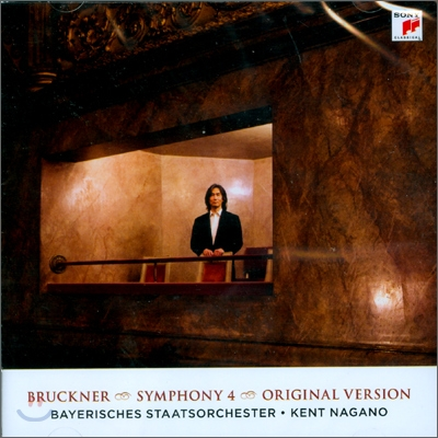 브루크너 : 교향곡 4번 - 켄트 나가노