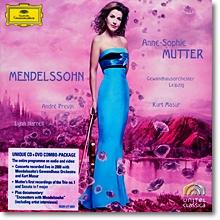 Anne-Sophie Mutter 멘델스존: 바이올린 협주곡, 피아노 삼중주 - 안네 소피 무터
