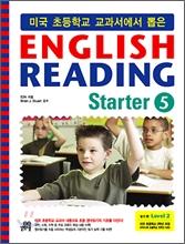 미국 초등학교 교과서에서 뽑은 English Reading Starter 5