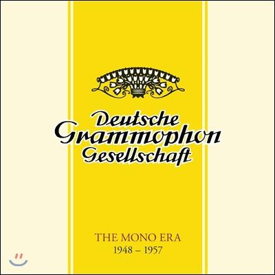 도이치 그라모폰 DG 모노 녹음 1948 - 1957 (Deutsche Grammophon: The Mono Era)