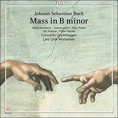Lars Ulrik Mortensen 바흐: B단조 미사 (J.S. Bach: Mass in B minor, BWV232) 라르스 율리크 모르텐센
