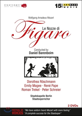 Daniel Barenboim / Dorothea Roschmann 모차르트: 피가로의 결혼 [한글자막] - 다니엘 바렌보임, 도로테아 뢰쉬만 (Mozart: Le Nozze di Figaro)