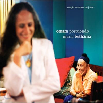 Omara Portuondo & Maria Bethania - Omara Portuondo & Maria Bethania