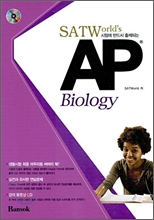 SATWorld's AP Biology