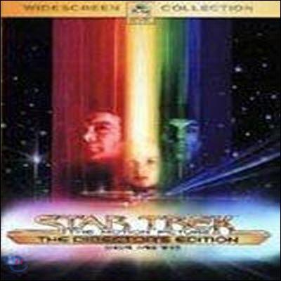 [중고] [DVD] Star Trek 1 DE - 스타트렉 1 DE (2DVD)