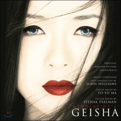 게이샤의 추억 영화음악 (Memoirs Of A Geisha OST by John Williams 존 윌리엄스) [2 LP]