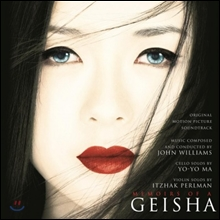 Memoirs Of A Geisha (게이샤의 추억) OST