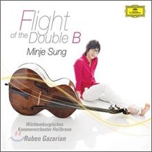 성민제 - 더블베이스의 비행 (Minje Sung - Flight Of The Double Bass)