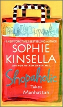 Shopaholic #2 : Shopaholic Takes Manhattan