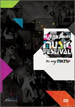 2008 MKMF : 10th Anniversary