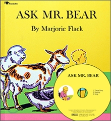 My Little Library Step 2 : Ask Mr. Bear (Paperback Set)