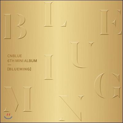 씨엔블루 (CNBLUE) - 미니앨범 6집 : Blueming [A버전]