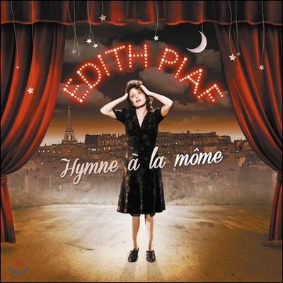 에디뜨 피아프 베스트 (Edith Piaf - Hymne A La Mome) [Best of Edith Piaf]