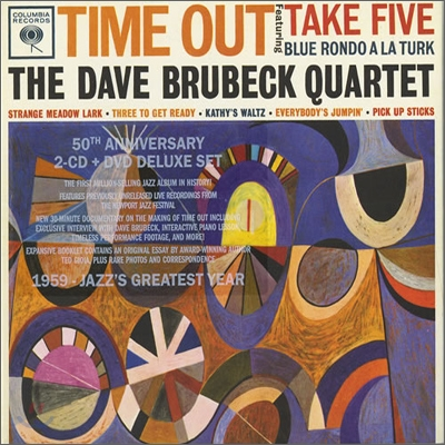 Dave Brubeck - Time Out (Legacy Edition)