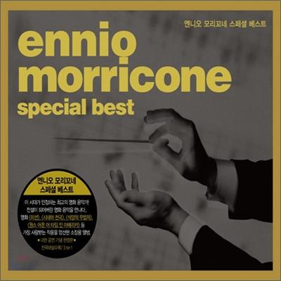 Ennio Morricone - Special Best