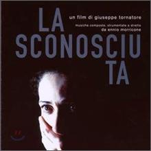 La Sconosciuta (언노운 우먼) OST (Music by Ennio Morricone)