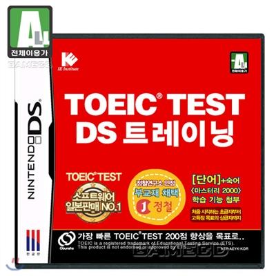 TOEIC TEST DS 트레이닝(토익 테스트 DS 트레이닝)(NDS)