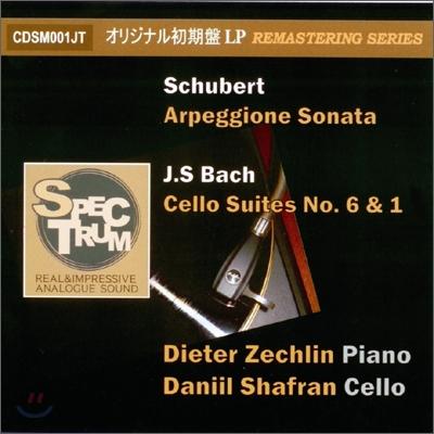 슈베르트 : 아르페지오네 소나타 / 바흐 : 무반주 첼로 모음곡 6,1번 - 다닐 샤프란
