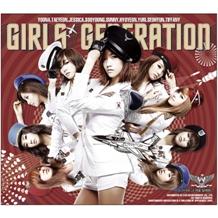 소녀시대 - 미니앨범 2집 : 소원을 말해봐