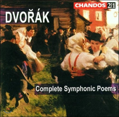 Neeme Jarvi 드보르작: 교향시 전곡집 - 황금물레, 숲 비둘기, 영웅의 노래(Dvorak: Complete Symphonic Poems)