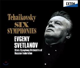 Evgeny Svetlanov 차이코프스키: 교향곡 전곡집 - 1, 2, 3, 4, 5, 6번 `비창` (Tchaikovsky: Six Symphonies) 예브게니 스베틀라노프