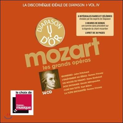 디아파종 모차르트 오페라 명연주 박스세트 14CD (La Discotheque Ideale de Diapason Vol.4 - Mozart: Les Grands Operas)